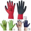 Γάντια Διαφόρων Εργασιών