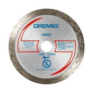 DSM540 - ΔΙΑΜΑΝΤΟΔΙΣΚΟΣ DREMEL